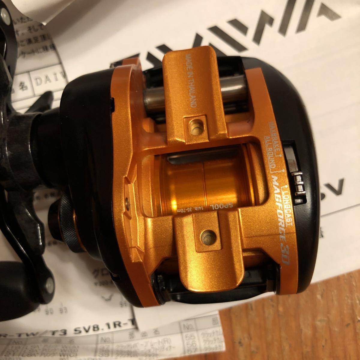 96108f69801 Daiwa T3 SV6.3R-TW.TATULA HD custom150H-TW bait reel right steering ...