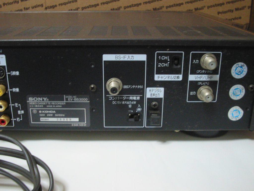 SONY Hi8デッキEV-BS3000ジャンク_画像6