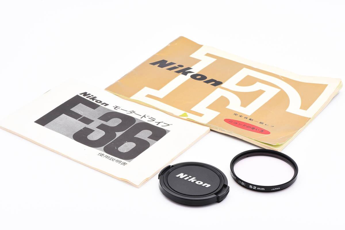 ◆美品 Nikon ニコン F フォトミック FTN シルバー 50mm f/1.4 レンズ F-36 モータードライブ セット #64A_画像10