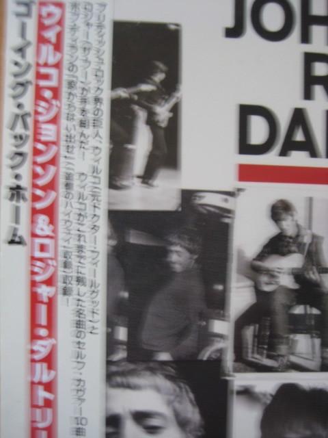 未開封新品 紙ジャケ ウィルコ・ジョンソン&ロジャー・ダルトリー 『ゴーイング・バック・ホーム』 SHM-CD  _画像2
