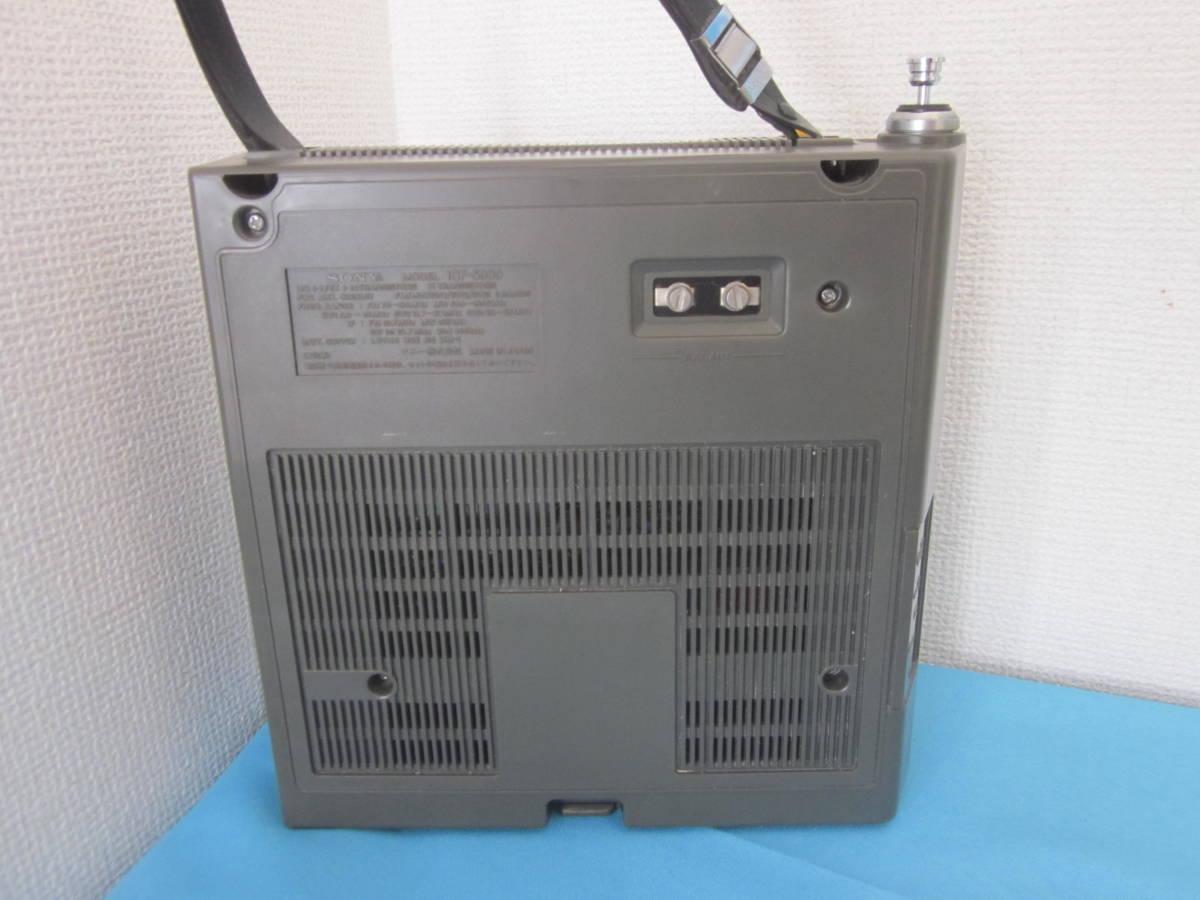 SONY ソニー FM/AMラジオ ICF-5900 スカイセンサー 純正ACアダプター付★FM/AM受信OK、ジャンク_画像8