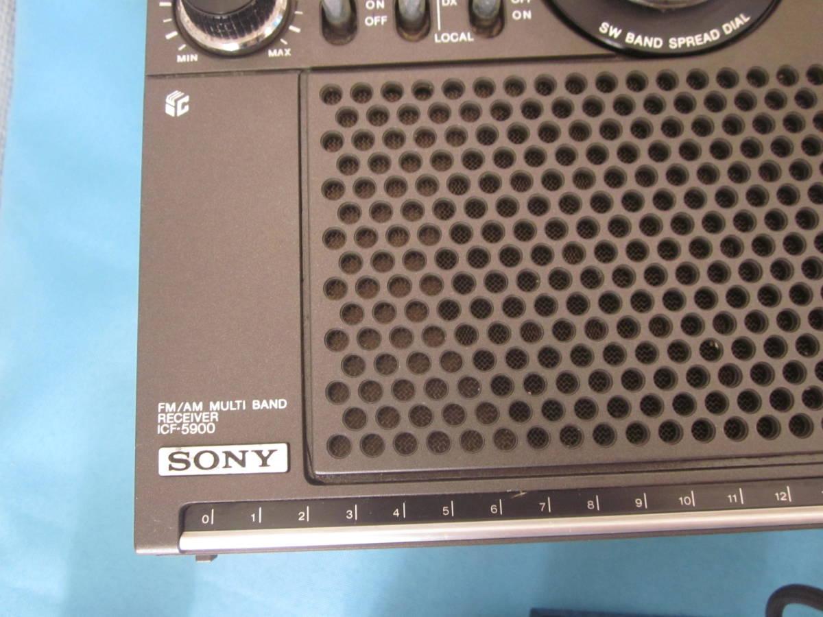 SONY ソニー FM/AMラジオ ICF-5900 スカイセンサー 純正ACアダプター付★FM/AM受信OK、ジャンク_画像5