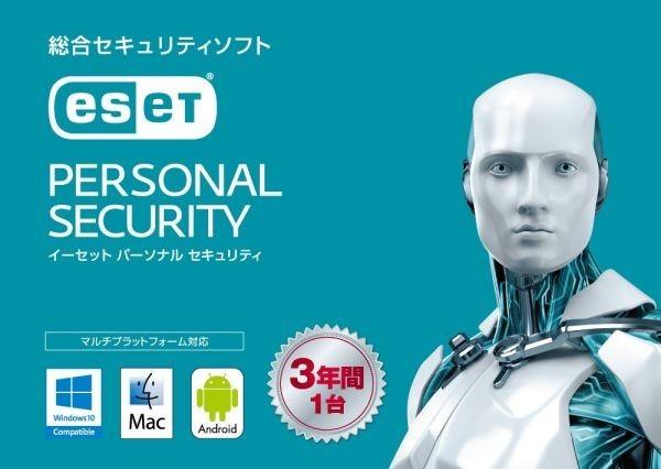 ESET ファミリー セキュリティ (最新版) | 5台3年版 | カード版 | Win/Mac/Andro_画像7