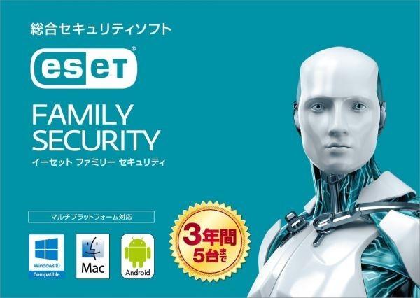 ESET ファミリー セキュリティ (最新版) | 5台3年版 | カード版 | Win/Mac/Andro