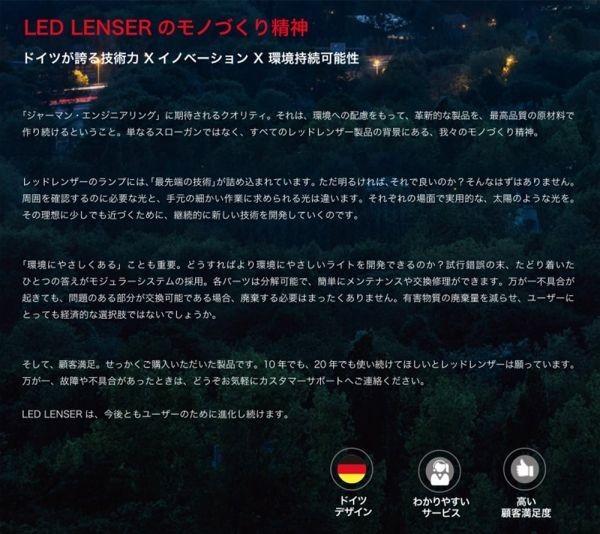 アウトドア 照明 レッドレンザー ヘッドライトH7.2 7297_画像6