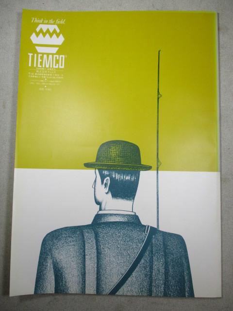 ティムコ■1982年 カタログ OLD 激レア!!_画像4