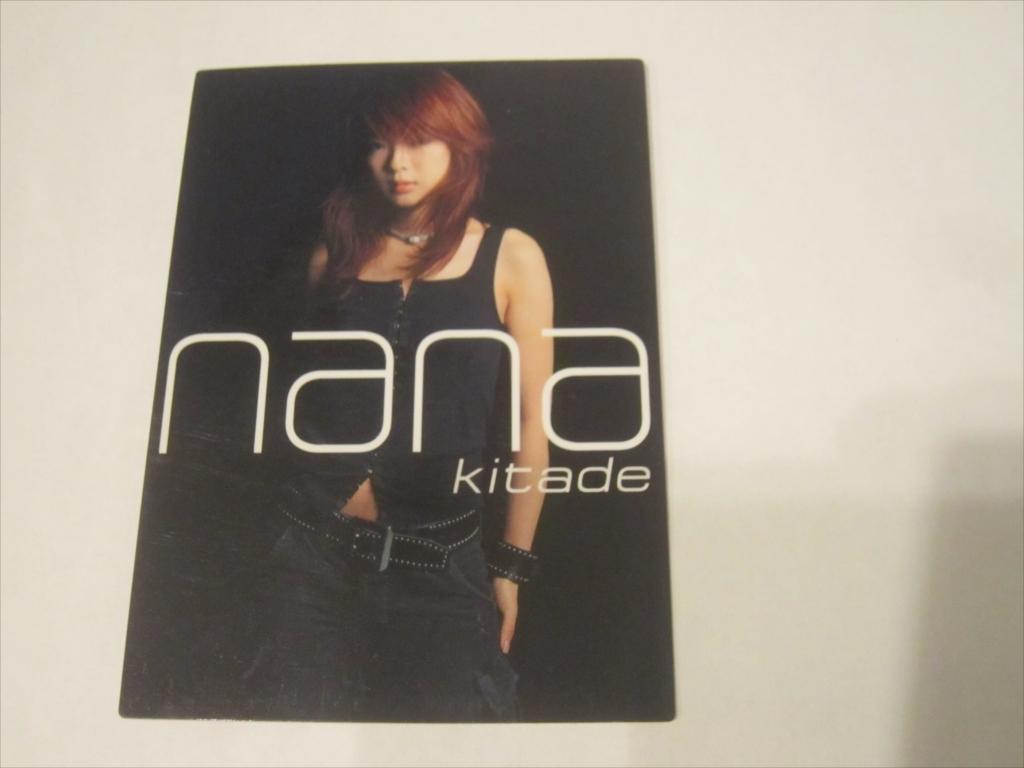 レア 鋼の錬金術師 カード nana KITABE_画像2