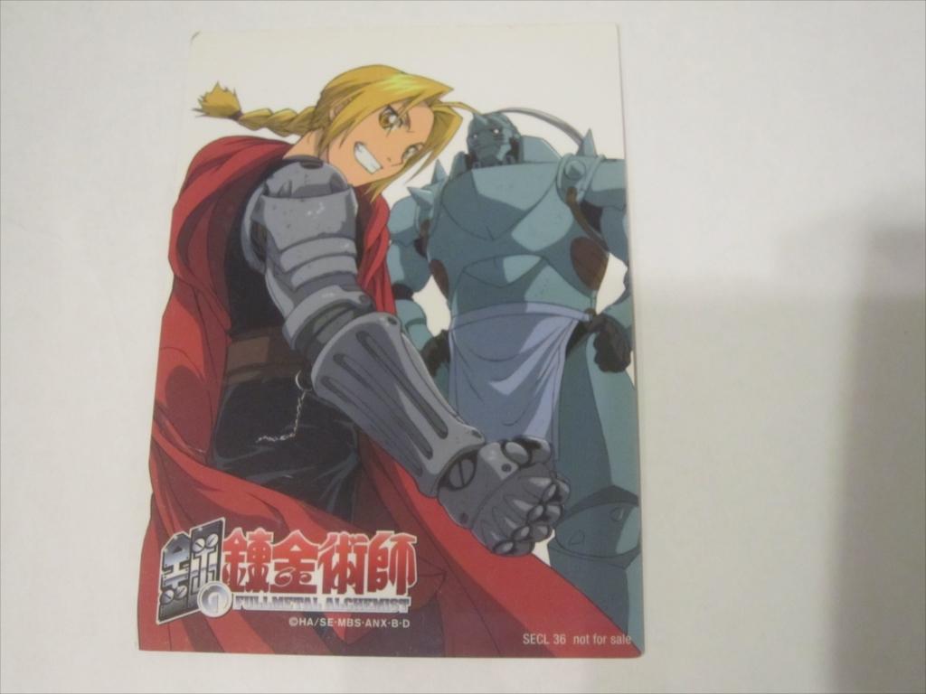 レア 鋼の錬金術師 カード nana KITABE_画像1