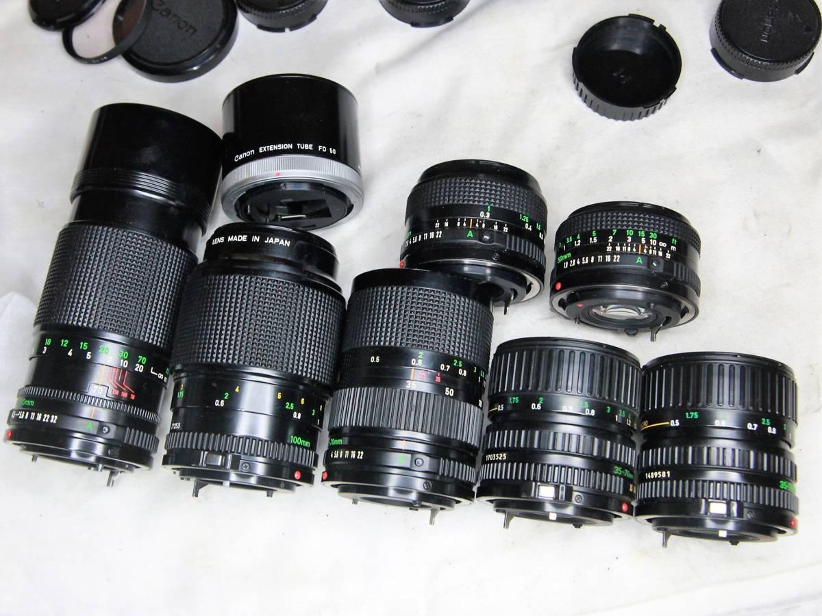 ★キヤノン CANON A-1,AE-1 レンズ8個まとめて★_画像7