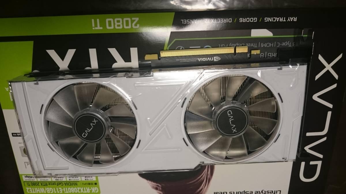 【中古】新品購入玄人志向 GeForce RTX 2080 Ti GK-RTX2080Ti-E11GB/WHITE2 /RTX2080Ti/11GB/PCI-E_画像2