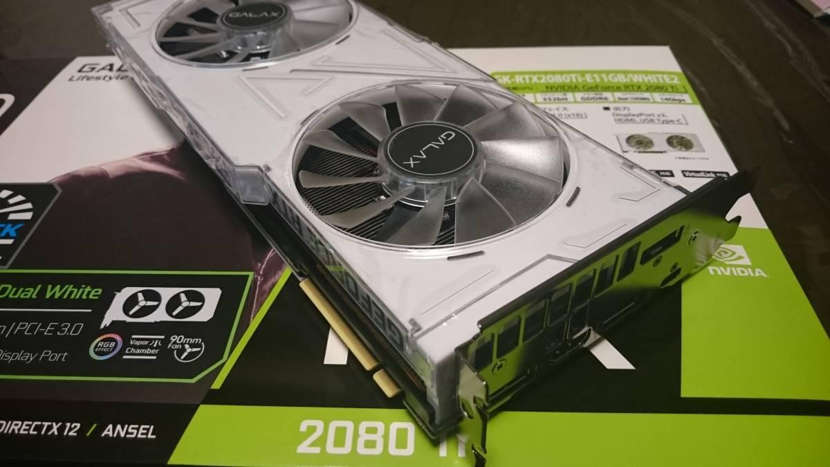 【中古】新品購入玄人志向 GeForce RTX 2080 Ti GK-RTX2080Ti-E11GB/WHITE2 /RTX2080Ti/11GB/PCI-E_画像3