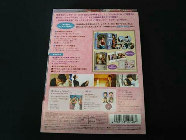 宮~Love in Palace ディレクターズ・カット版 コンプリートブルーレイBOX2 (Blu-ray Disc)_画像2