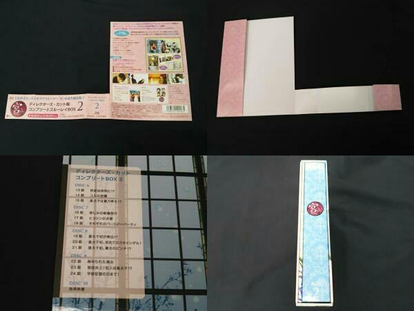 宮~Love in Palace ディレクターズ・カット版 コンプリートブルーレイBOX2 (Blu-ray Disc)_画像4
