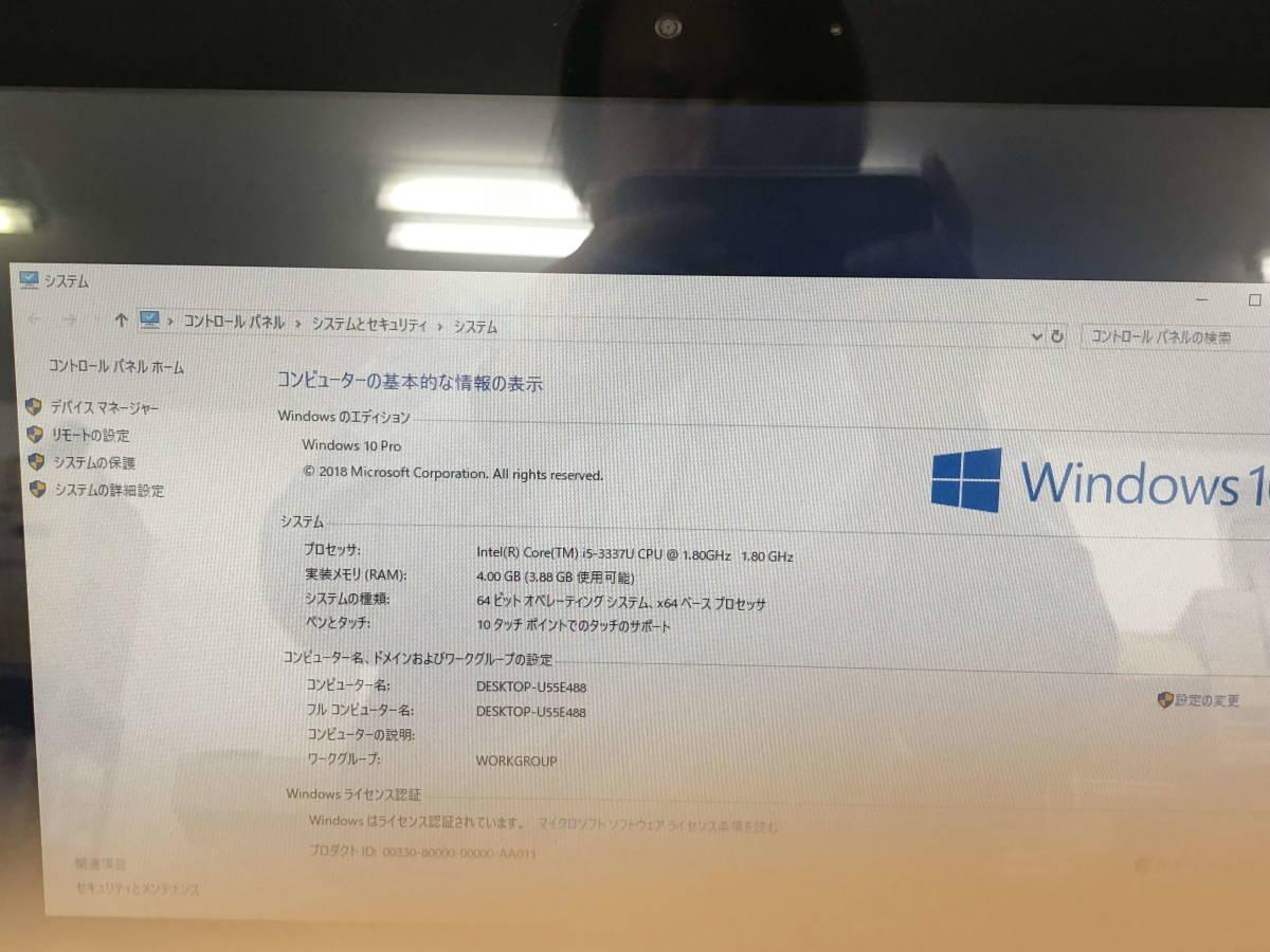 180日保証 美品 VAIO Tap20 20型タッチパネル i5 3337U/4G/1000G/Win10 Pro/Office2016/PowerDVD17/バッテリー_画像2