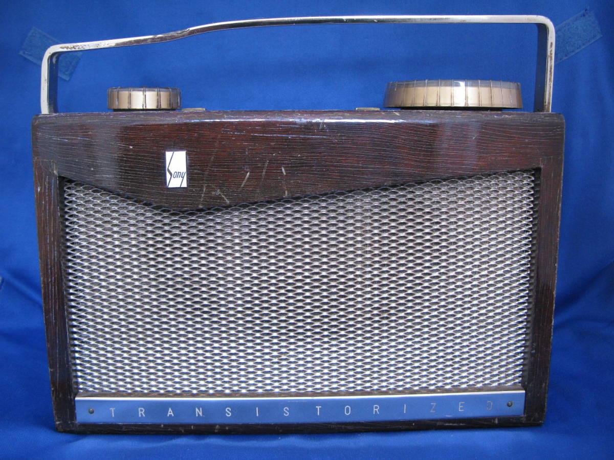 ソニー トランジスターラジオ TR-72 ジャンク品。_画像2