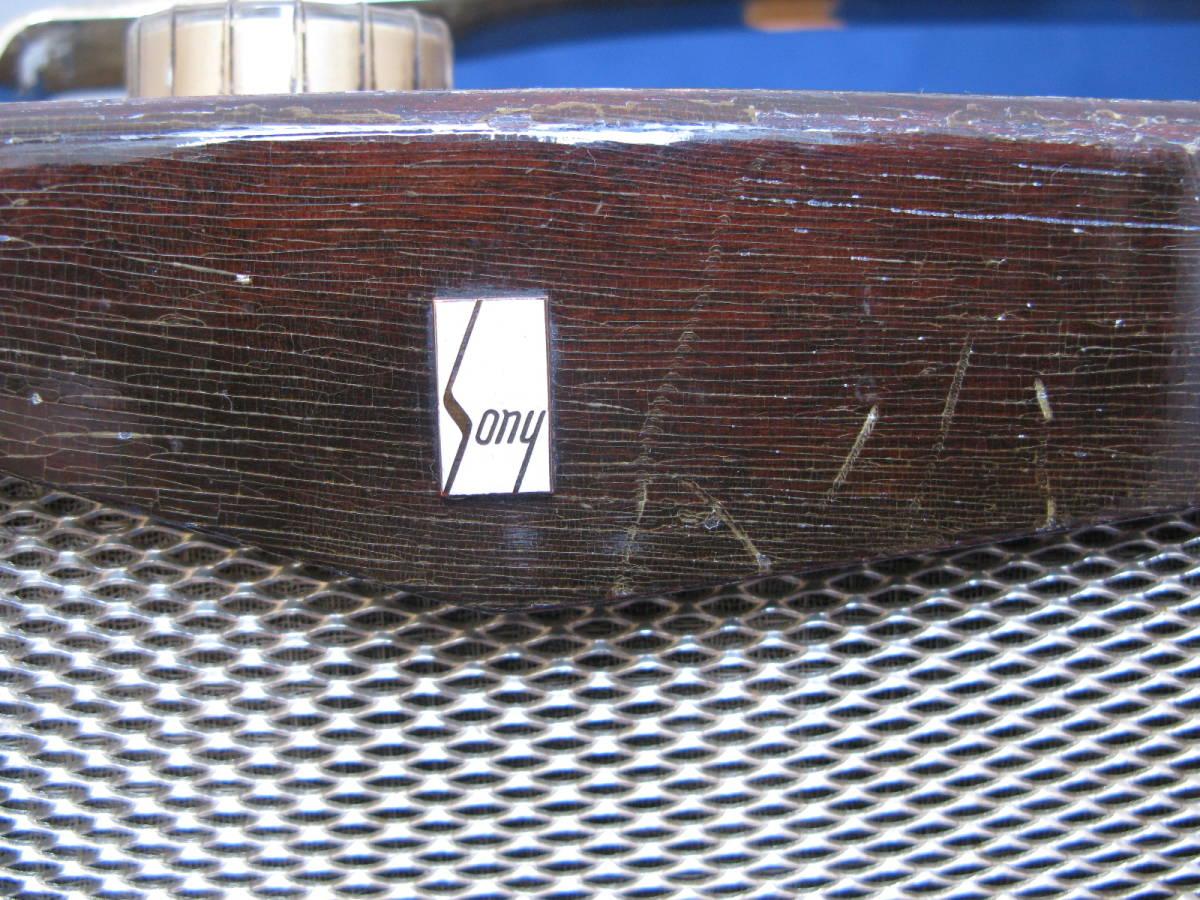 ソニー トランジスターラジオ TR-72 ジャンク品。_画像8