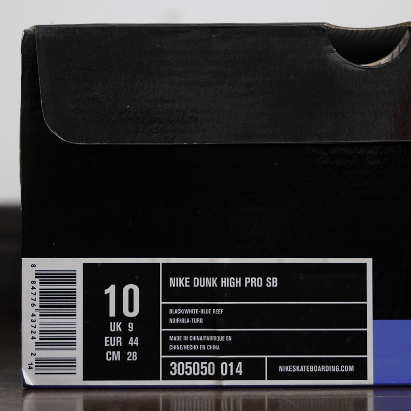premium selection d5fc3 767a6 正規品 黒タグ 新品 デッドストック NIKE DUNK HIGH PRO SB CONSOLIDATED コンソリダンク US10
