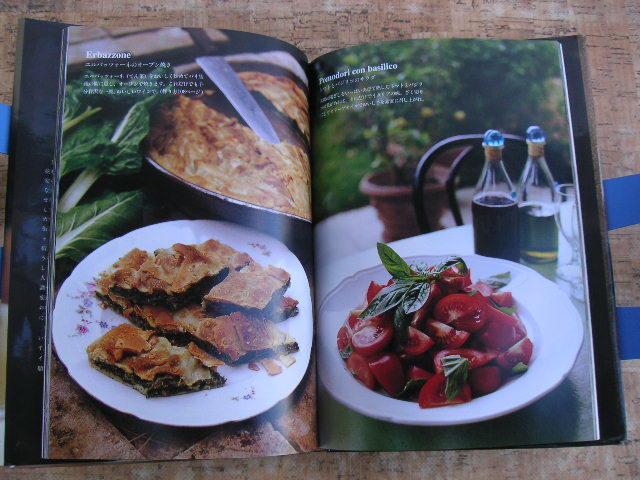 ∞ カフェ アルティエ メスティエリの イタリアのおいしい食卓 主婦の友社、刊 1997年・1刷 エンゾ&アンナ・ベルテッリ他、共著_本文ページは概ね経年並、大きな損傷無し