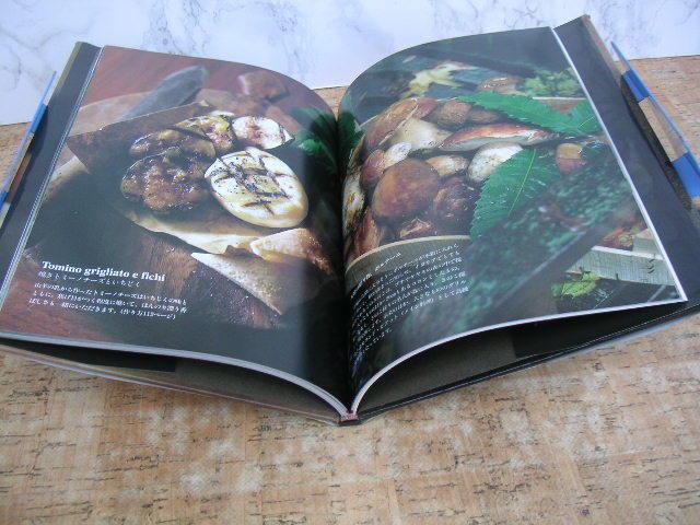 ∞ カフェ アルティエ メスティエリの イタリアのおいしい食卓 主婦の友社、刊 1997年・1刷 エンゾ&アンナ・ベルテッリ他、共著_ノド割れや開きクセは有りません