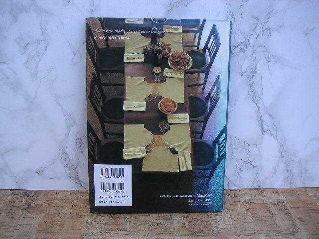 ∞ カフェ アルティエ メスティエリの イタリアのおいしい食卓 主婦の友社、刊 1997年・1刷 エンゾ&アンナ・ベルテッリ他、共著_裏表紙面です。カバーに折れ、シワ多々有り
