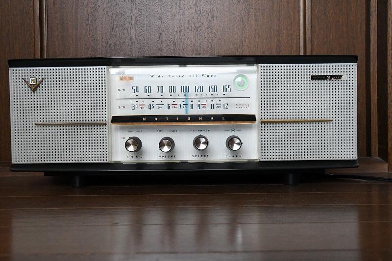 ナショナル トランスレス方式真空管ラジオ AM390 LED同調指示器つけました