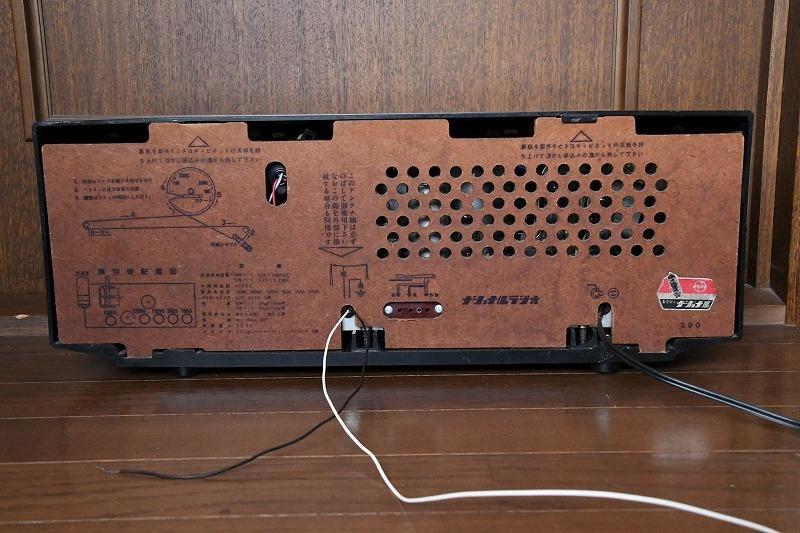 ナショナル トランスレス方式真空管ラジオ AM390 LED同調指示器つけました_画像6