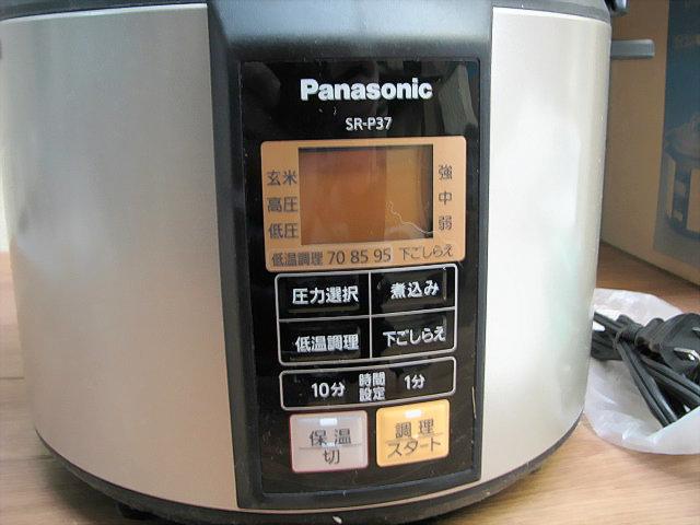 未使用品☆Panasonic パナソニック マイコン電気圧力なべ SR-P37-N_画像3