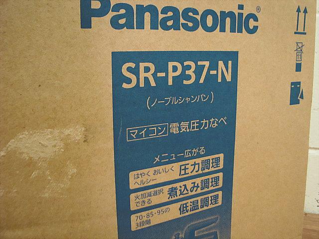 未使用品☆Panasonic パナソニック マイコン電気圧力なべ SR-P37-N_画像8
