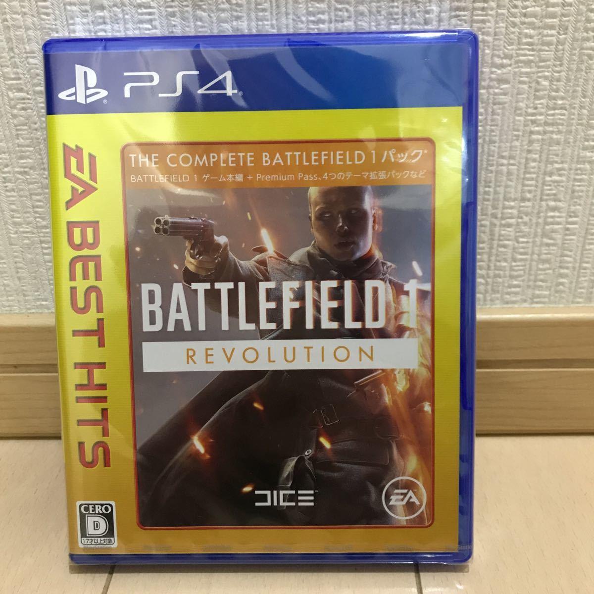 送料無料 新品未開封 PS4 EA BEST HITS バトルフィールド 1 Revolution