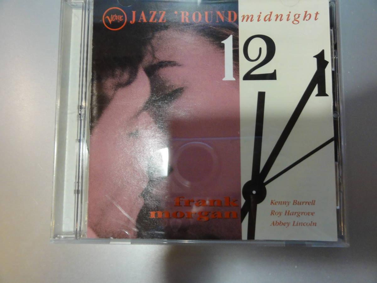 Frank Morgan フランクモーガン JAZZ ROUND Midntigbt12 希少盤