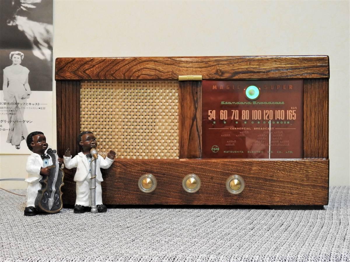 ナショナルの真空管ラジオHS-800(?)です