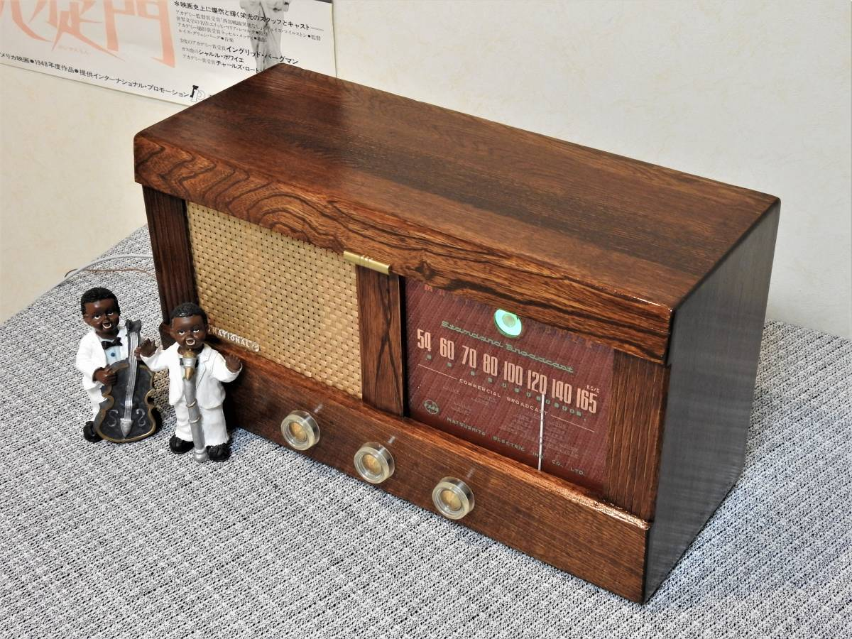 昭和の思い出 ナショナルの真空管ラジオ 5球スーパー HS-800(?)整備品_画像3