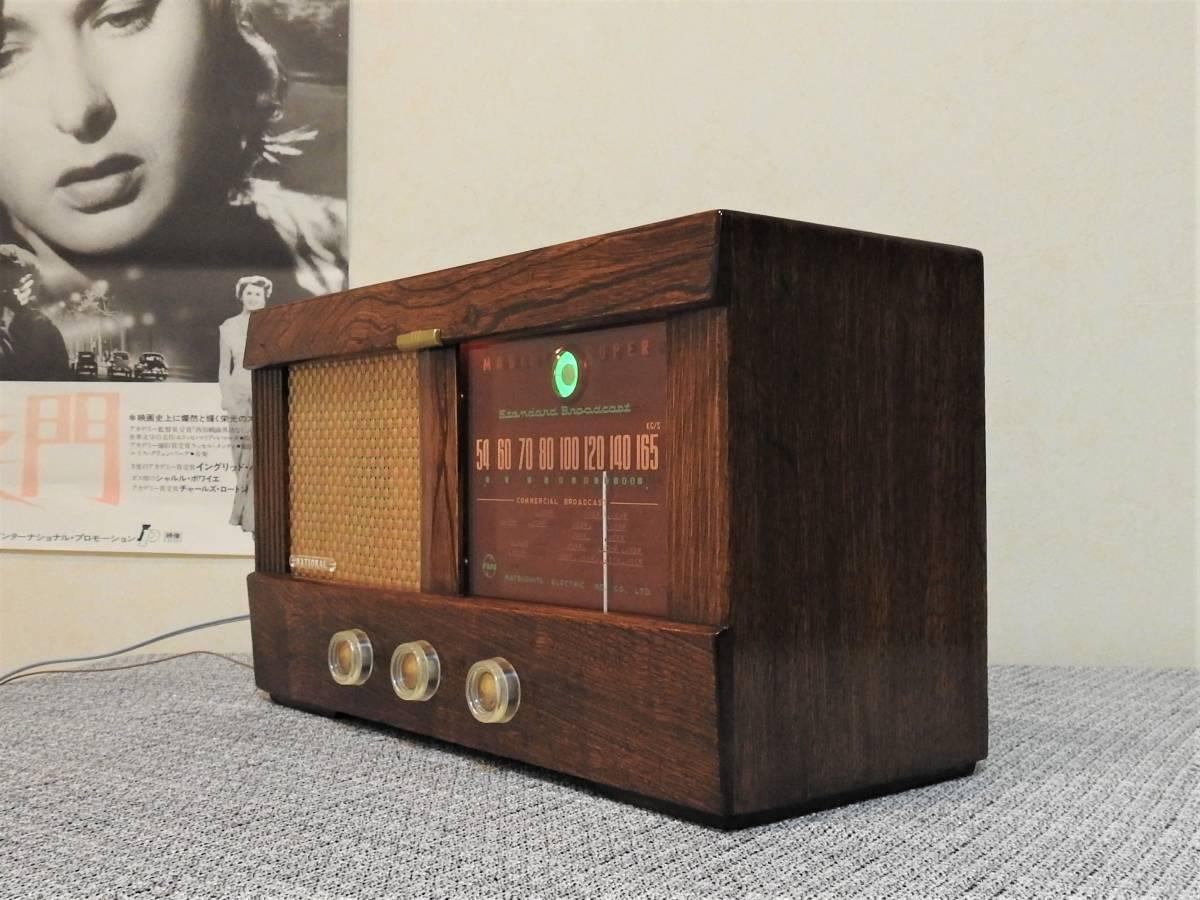 昭和の思い出 ナショナルの真空管ラジオ 5球スーパー HS-800(?)整備品_画像5
