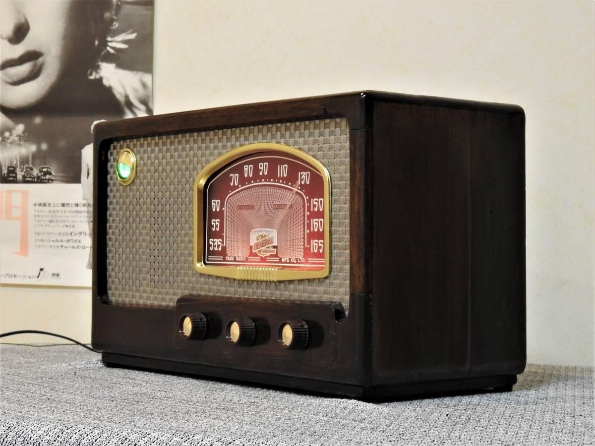 昭和の思い出 ゼネラル真空管ラジオ 5球スーパー 6S-6 整備品_画像4