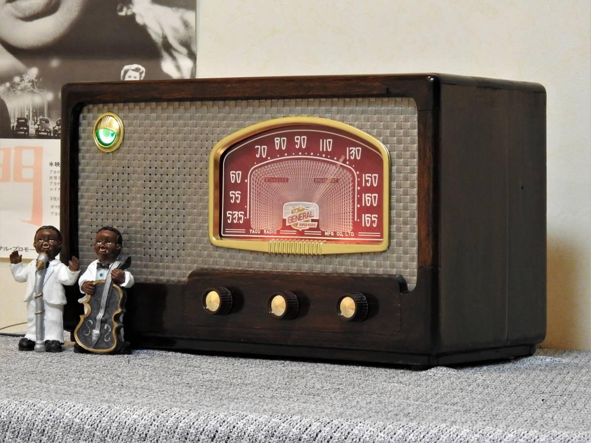 ラジオ放送を受信中です