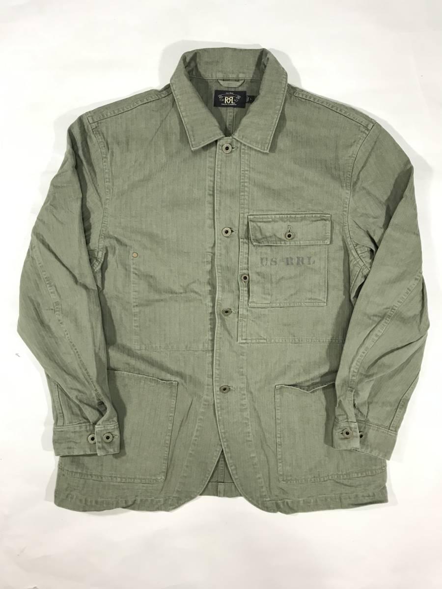 新品 14543 RRL Lサイズ アーミー ジャケット シャツ ヘリンボーン月桂樹ボタン ビンテージ polo ralph lauren ポロ ラルフ ローレン _画像1