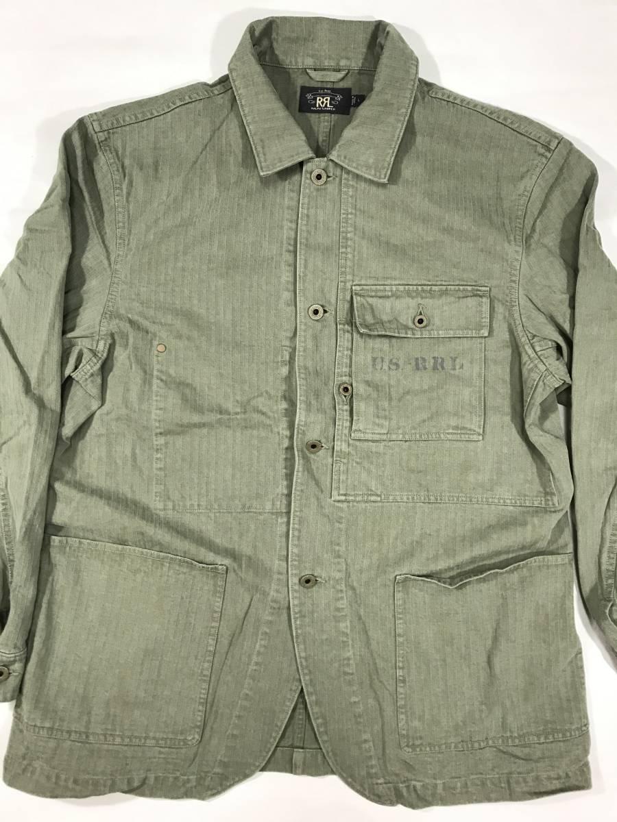 新品 14543 RRL Lサイズ アーミー ジャケット シャツ ヘリンボーン月桂樹ボタン ビンテージ polo ralph lauren ポロ ラルフ ローレン _画像6
