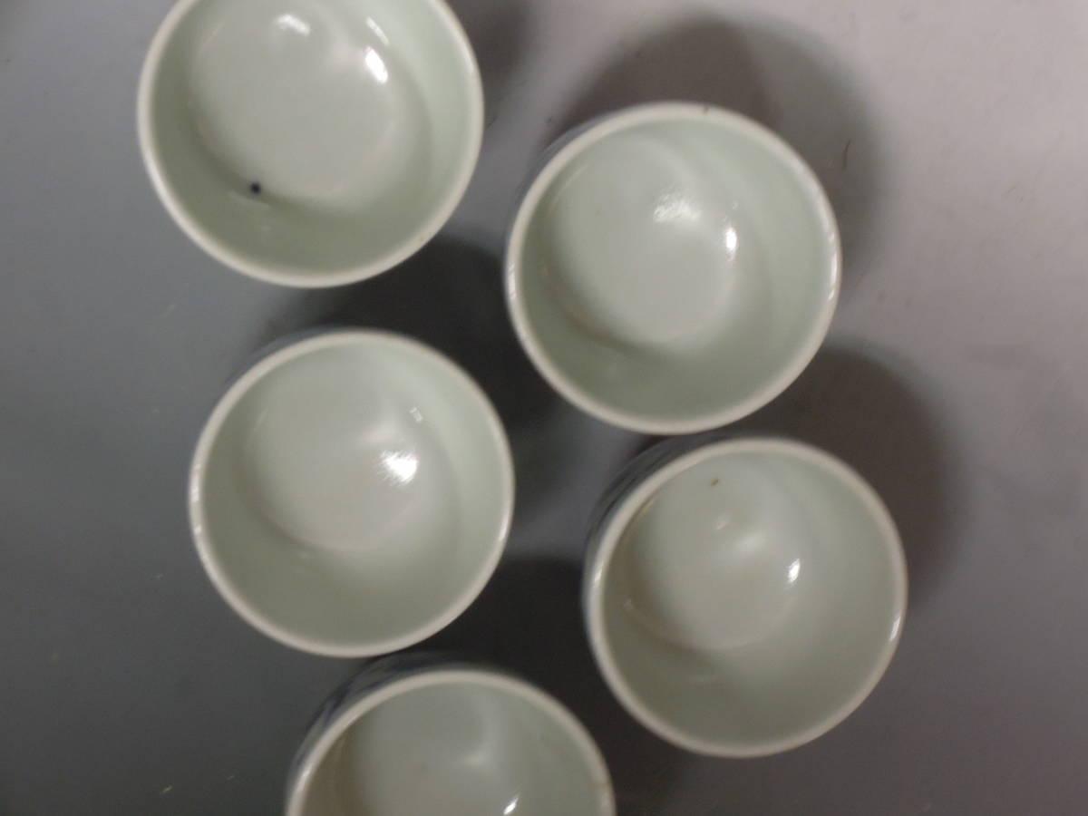 ●《 鳳凰図 染付 煎茶碗 五客 》 二点ニュウあり 煎茶道具 茶道具 茶席道具 骨董 古美術 煎茶 茶碗 唐物 古玩 中国美術_画像10