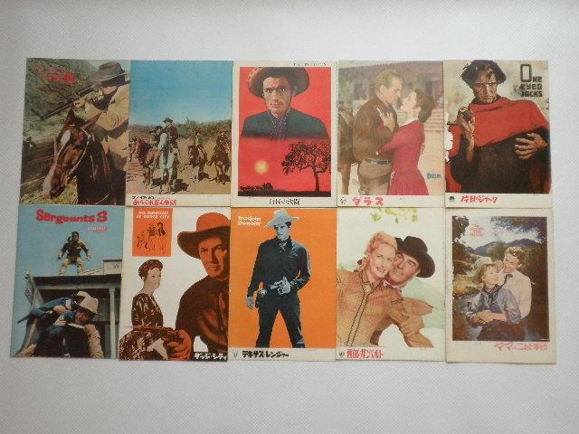 当時物 古い映画 パンフレット34冊 ジョンウェイン出演 他、西部劇名画_画像3