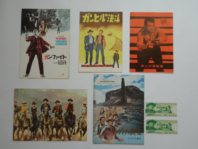 当時物 古い映画 パンフレット34冊 ジョンウェイン出演 他、西部劇名画_画像4