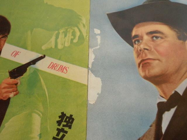 当時物 古い映画 パンフレット34冊 ジョンウェイン出演 他、西部劇名画_画像6