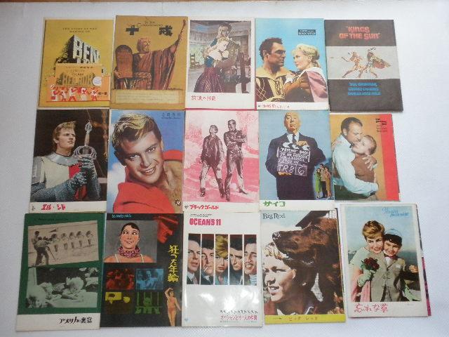 当時物 映画パンフレッド/セクシー系/恋愛/戦争/SF/カルト系/オカルト/Walt Disney/ 78冊くらい_画像3