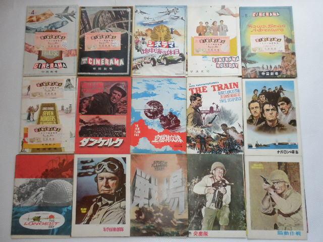 当時物 映画パンフレッド/セクシー系/恋愛/戦争/SF/カルト系/オカルト/Walt Disney/ 78冊くらい_画像4