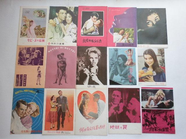 当時物 映画パンフレッド/セクシー系/恋愛/戦争/SF/カルト系/オカルト/Walt Disney/ 78冊くらい_画像2