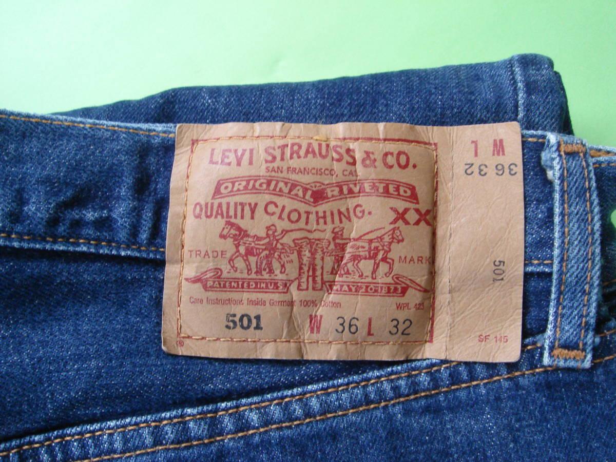 501 LEVI'S リーバイス(R)501 W36 L32 レーザーアート ジーンズ 裾チェーンステッチ 紙パッチ 501-01 WA Levis 501_画像10