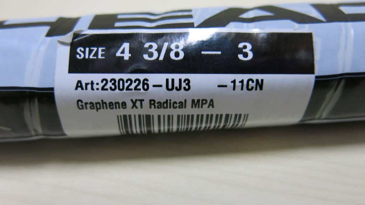 新品 HEAD ヘッド ラケット Graphene XT Radical MPA 230226 -UJ3 -11CN size4 3/8 - 3 ガット無し_画像2