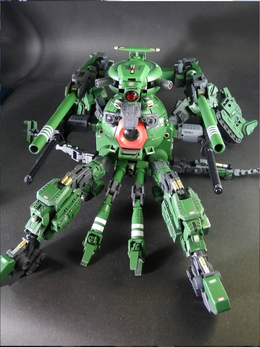 MG改修 陸戦型ボール_画像6