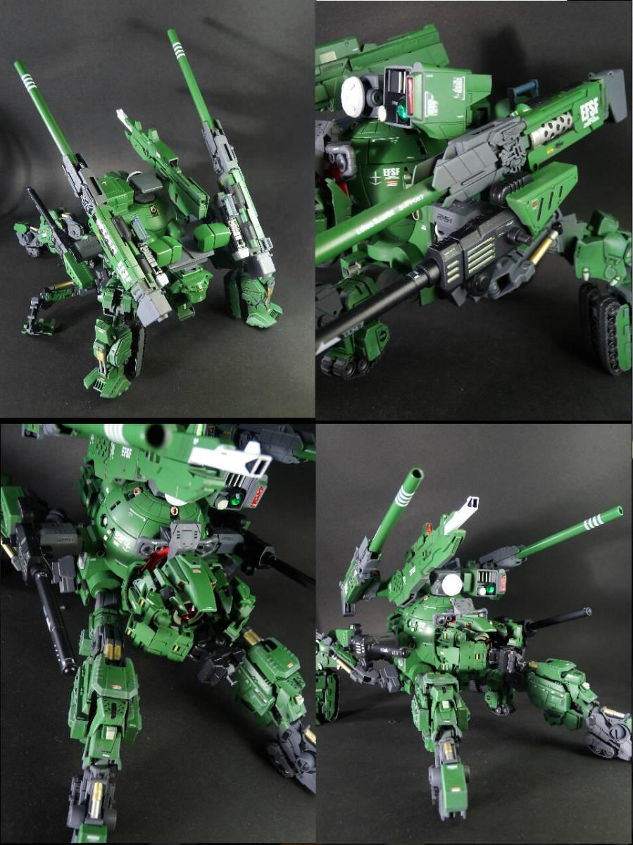 MG改修 陸戦型ボール_画像7