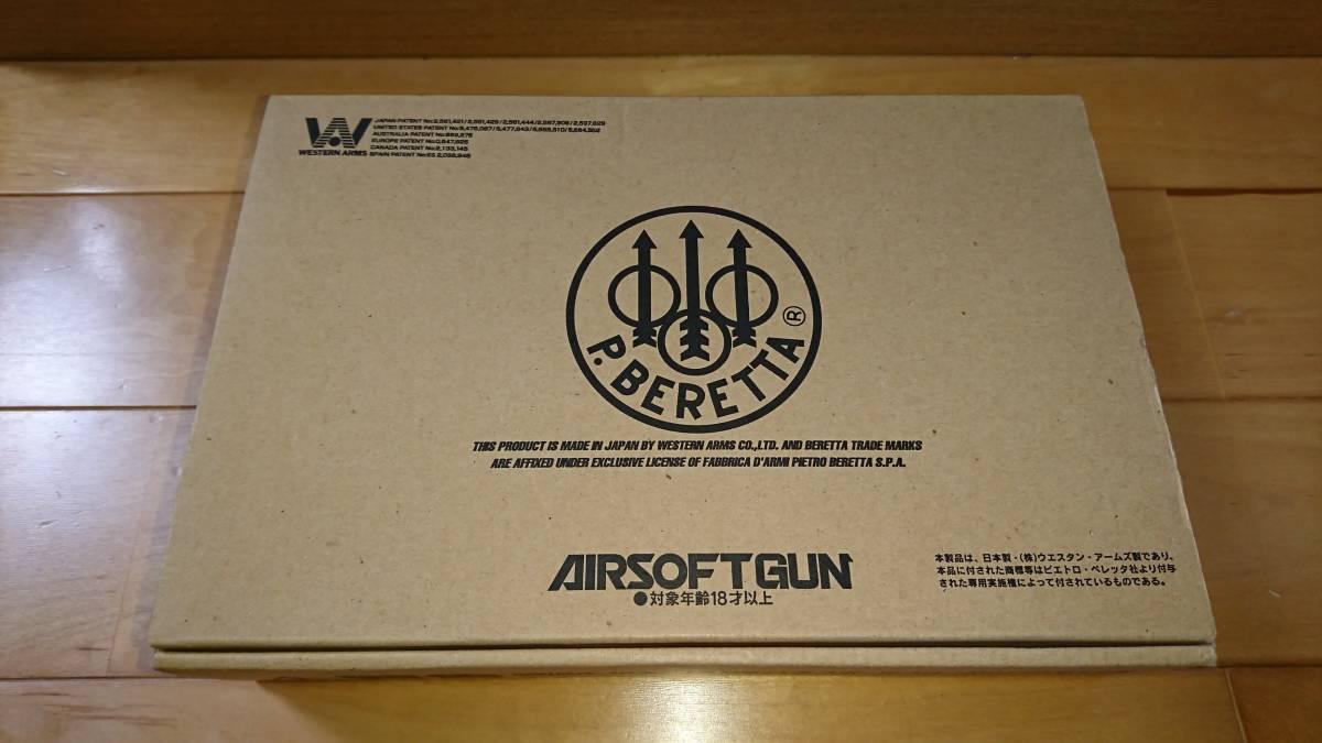WA Beretta M8045F クーガー カーボンブラック ガスブローバックガン_画像7