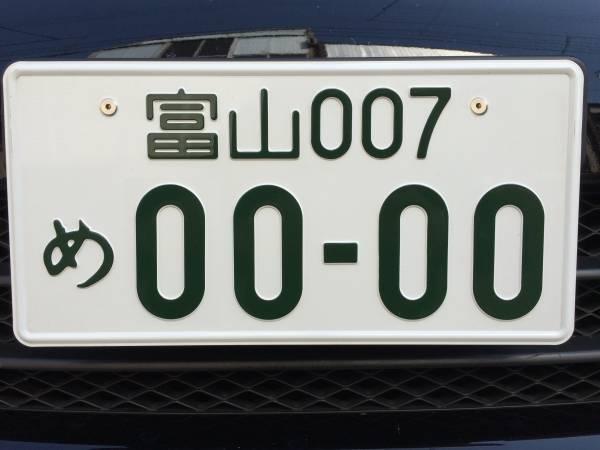 極低頭 ナンバーボルト!BMW E28 E34 E39 E53 E60 E61 E70 E71 E72 E83 F07 F10 F11 F15 F16 F25 G30 G31 G32 B5 i3 i8 X1 X3 X4 X5 X6_画像3